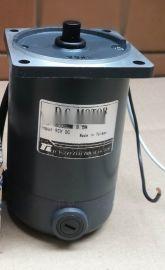 YJ-4GN-40-90V-1800 切葱机专用进口直流电机
