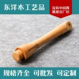 东洋木工艺  玩具配件  玩具配件木制品