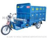 液压自卸电动车三轮车环卫车清洁车