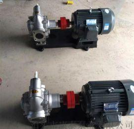 泊头康泰直销3寸齿轮泵 KCB300齿轮泵