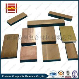【方恒】 铜基双金属耐磨衬板 **复合材料 厂家定制