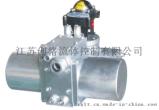 CG-EHA電液式執行器