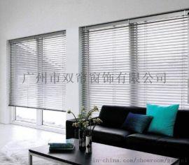 广州百叶窗帘,办公室百叶窗帘设计安装