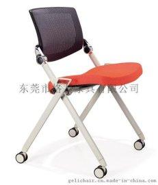 网布会议椅 东莞会议椅 广东会议椅