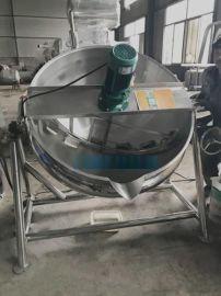 蒸汽夹层锅 可倾斜夹层锅 带搅拌夹层锅