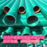 陕西玻璃钢管缠绕玻璃钢管MPP玻璃钢复合管厂家