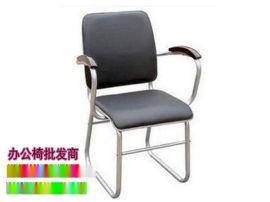 职员椅价格|郑州职员弓形椅批发|弓形办公椅厂家