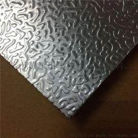 东莞田丰 幕墙用双面铝箔聚氨酯夹芯板保温板