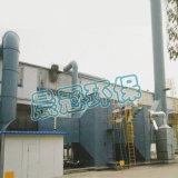 濟南晨冠催化燃燒法(RCO)高濃度有機廢氣治理設備
