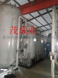 制氮机碳分子筛更换厂家