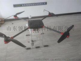 销售植保无人机航拍飞机