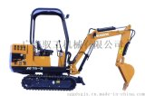 馭工YG15-8小型挖掘機 微型小挖機