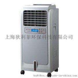 工业空气净化器CCHB-1500