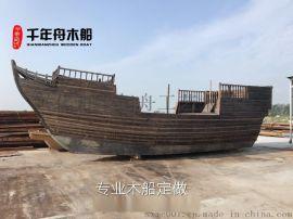 南京景观船 景观船设计报价 装饰船海盗船施工