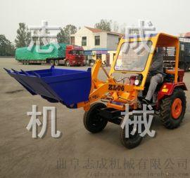 志成全新小型装载机建筑工程小铲车