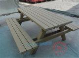 戶外實木桌椅塑木鋁合金室外桌椅現代露天庭院桌椅