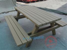 户外实木桌椅塑木铝合金室外桌椅现代露天庭院桌椅