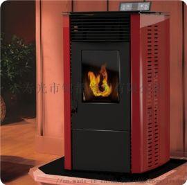 生物质壁炉,全数控,自动点火送料,自动控温
