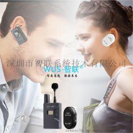 無線導覽系統接收器 導游講解同聲傳譯無線耳機