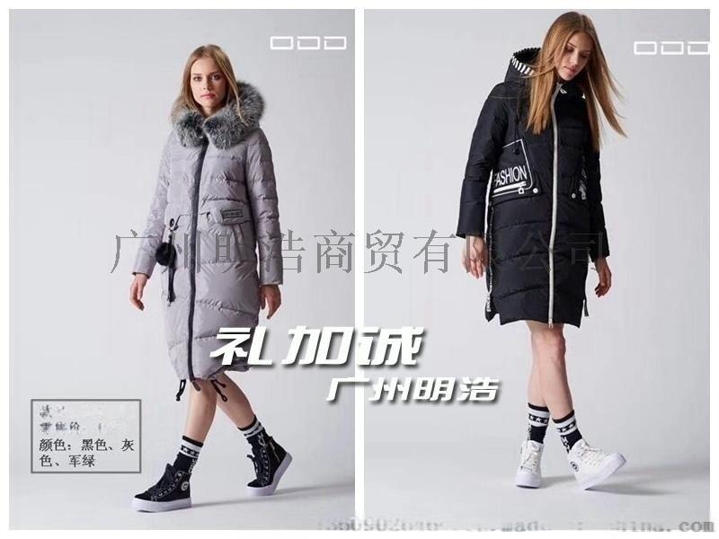 朗曼笛品牌女裝折扣正品尾貨哪余找 廣州明浩服飾