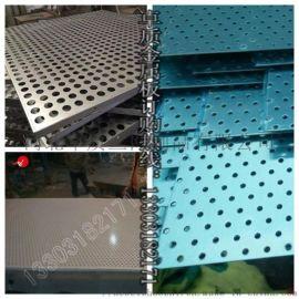 不锈钢筛板-镀锌防滑板-卓质冲孔网感谢您支持与认可