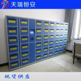 刷卡联网触控智能文件交换柜生产厂家|天瑞恒安