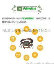甲壳素高效抑菌背心针织布