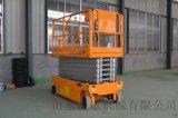 济南启运大吨位剪叉自行升降机登高车曲靖市厂家