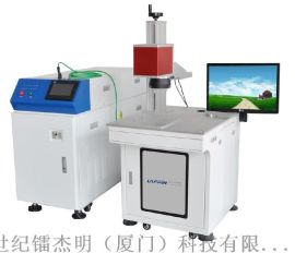 振镜激光焊接机 大范围激光焊接机 精密激光焊接机