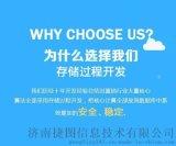 郑州直销会员管理系统直销软件定制分盘直销系统