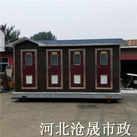 石家庄工地移动厕所 彩钢水冲移动卫生间