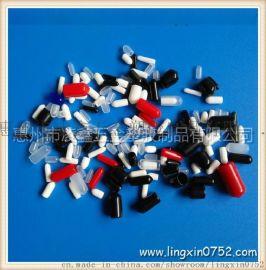 专业生产 管外套 环保PVC铁丝护套 防尘帽 各种规格 长度可定做