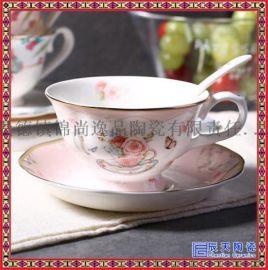 陶瓷咖啡杯家用下午茶陶瓷簡約茶杯歐式咖啡杯茶杯