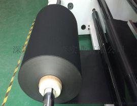 防火阻燃黑色PP薄膜片材PP-HS-050