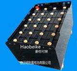 杭州叉车蓄电池 CPD 48V450 630