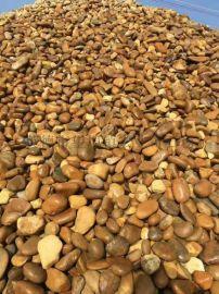 宏业奇石场供应鹅卵石  鹅卵石多少钱一吨1