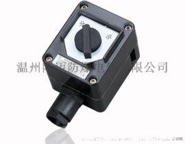 BZM8060-10A單極防爆防腐照明開關