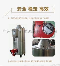 15万大燃油锅炉采暖炉供热面积0~1400平方
