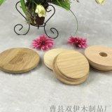 订做天然原木玻璃瓶木盖 竹木盖 木质密封盖