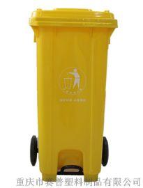户外垃圾桶,120L脚踏分类大型塑料环卫垃圾桶