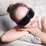 護眼儀 眼部按摩器 眼保儀 眼護士 電動按摩儀
