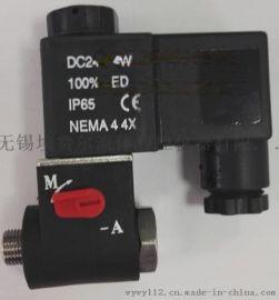 二位五通单电控铝阀体 BDV510C0 IP65防水等级