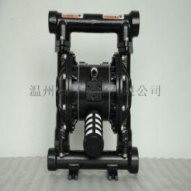 QBY3-32铸铁气动隔膜泵,气动隔膜泵厂家直销