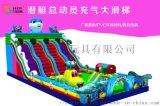 湖南郴州兒童充氣滑梯現貨當天發
