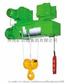 冶金电动葫芦 河北电动单梁起重机 矿山起重机
