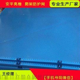 江苏爬架防护网常州楼房施工爬架防护网工厂专业生产