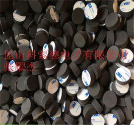 昆山3M 泡棉胶垫、固定泡棉垫片、防火泡棉垫片