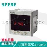 PD194UI-9S4K三相电压电流表