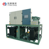 宏星干式螺杆式水源热泵机组,厂家