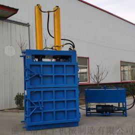 渭南废纸板立式液压打包机废铁皮压块机型号